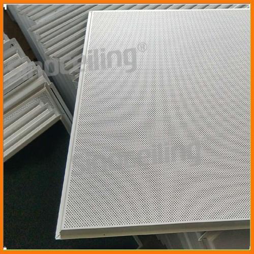 aluminum ceiling tile,aluminum ceiling,metal ceiling